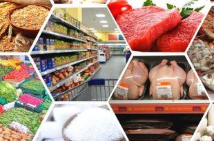 Produits Alimentaires,Ramadan