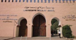 L'Université Moulay Ismail met en ligne plus de 6.300 ressources pédagogiques