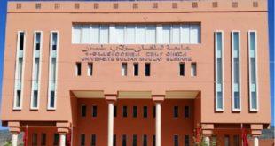 L'Université Sultan Moulay Slimane met en ligne 3.639 cours