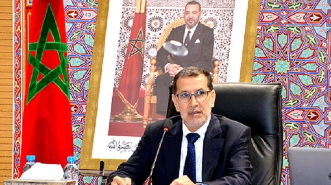 Saâd Dine El Otmani,AMDIE