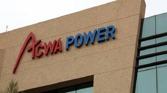 ACWA Power Maroc fait don de 100.000 masques au CHU Ibn Sina de Rabat