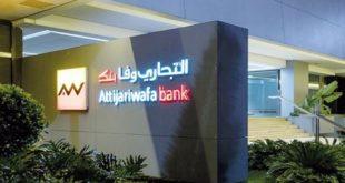 Attijariwafa Bank | Baisse du RNPG de 23,8% au T1-2020