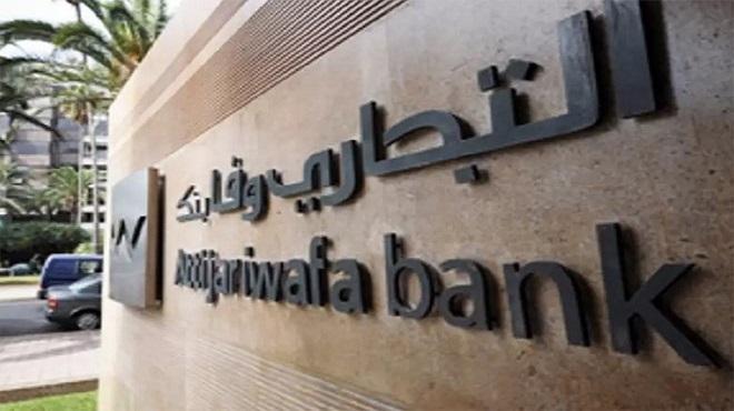 Attijariwafa bank/ ADD   Signature d'une convention-cadre pour le développement du digital
