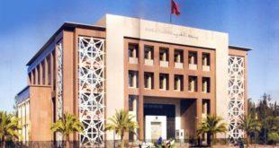 BAM appelle les banques à suspendre la distribution de dividendes