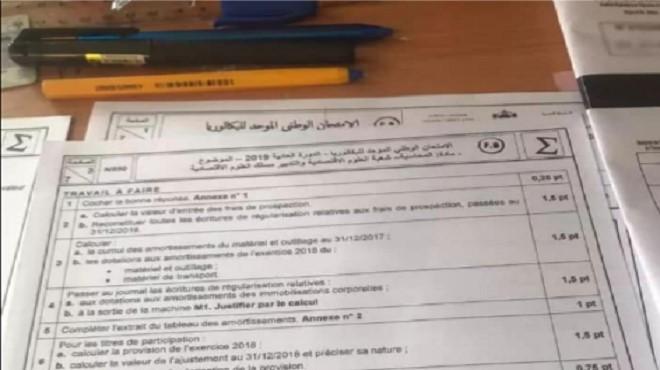 Baccalauréat 2020 | Une première au Maroc !