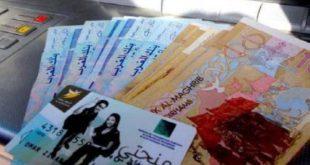 Bourses d'études au Maroc   Versement de la 3ème tranche