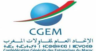 CGEM | Présentation du Plan de Relance économique nationale
