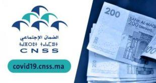 CNSS | Les indemnités du mois d'avril servies dès le 14 mai 2020