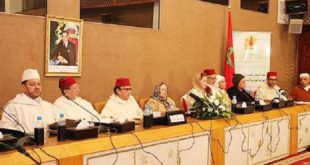 Conseil supérieur des ouléma | La prière de l'Aid Al Fitr doit être accomplie à la maison