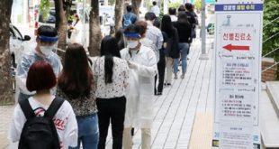 Corée du Sud/ COVID-19 | 27 nouveaux cas enregistrés, 11.468 au total