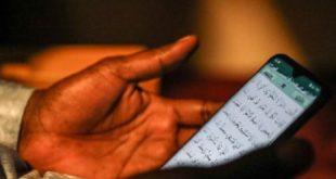 Essaouira | Forte participation au concours à distance de déclamation du Saint Coran