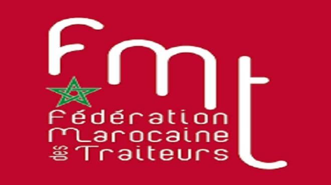 Fédération marocaine des traiteurs | Couscous national de solidarité