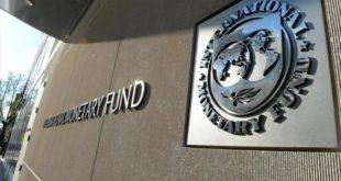 FMI | Accorde d'une aide d'urgence de 2,8 milliards de dollars à l'Egypte