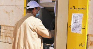 FONDS COVID-19 | 2ième opération de soutien aux ménages du secteur informel à partir du 14 mai