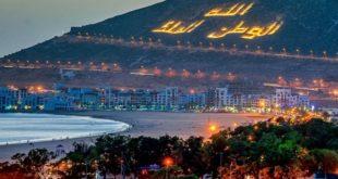 Fermetures d'hôtels à Agadir | Le CRT explique