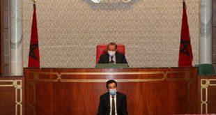 Fonds COVID-19 | 32,7 MMDH collectés et 13,7 MMDH dépensés à la date du 18 mai