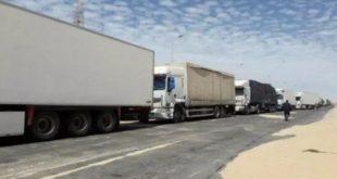 Guelmim/ DGST | Saisie de 3 tonnes de chira à bord d'un camion de marchandises