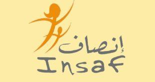 "Solidarité | ""Insaf"" distribue des aides aux migrants subsahariens de Casablanca"