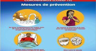 La Côte d'Ivoire renforce les mesures barrières