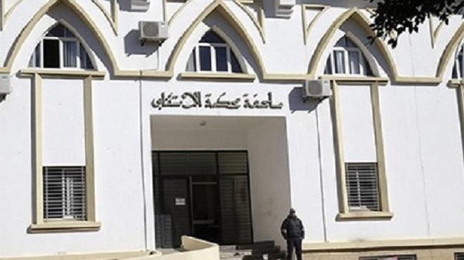 COVID-19 | La Cour d'appel de Marrakech prend une batterie de mesures préventives