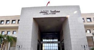 Rabat | La Cour de cassation tient sa première audience à distance