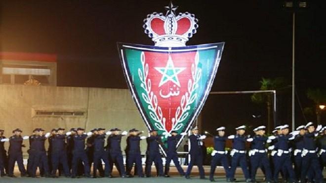 Maroc   La DGSN célèbre son 64e anniversaire