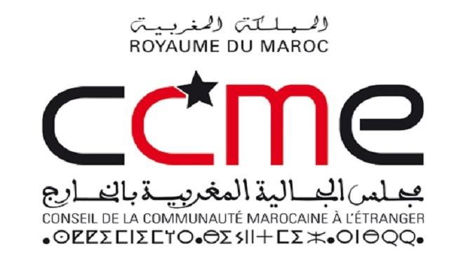 Le CCME organise, le 17 mai, une dictée géante autour de la marocanité