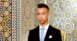 Le Maroc célèbre le 17è anniversaire de SAR le Prince Héritier