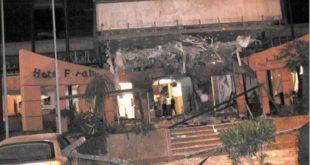 16 Mai 2003/2020 | Le Maroc commémore le 17ème anniversaire des attentats de Casablanca