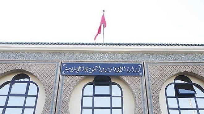 Habous | Les mosquées seront rouvertes à la lumière des décisions des autorités compétentes