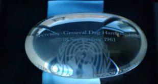 Médaille Dag Hammarskjöld | Distinction à titre posthume, d'un soldat marocain