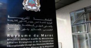 MRE | Une liste d'avocats pour une assistance juridique gratuite