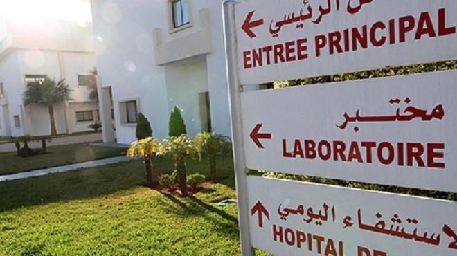 Maroc/ COVID-19 | 57 cas confirmés, 6.798 au total