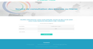 ONOUSC | Plateforme Bourses Universitaires