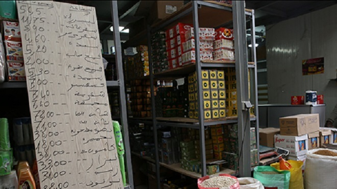 Produits Alimentaires | 661 infractions en matière de prix et de qualité