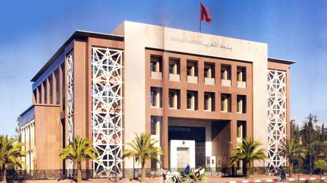 Bank Al-Maghrib   Progression de la masse monétaire à 6,1% en avril 2020