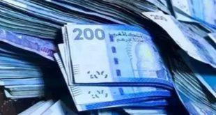 Réserves de Change | Nouvelle annonce de Bank Al Maghrib