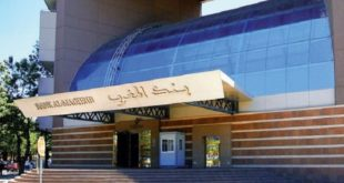 Statut de Bank Al-Maghrib | Le décret examiné jeudi