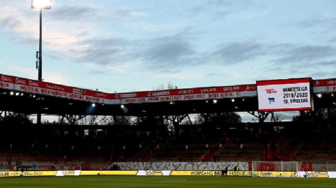 Suisse | La reprise du championnat de football fixée au 19 juin