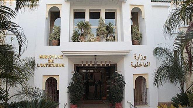 Rabat | Suspension d'un agent d'autorité de ses fonctions pour détournement d'aides alimentaires