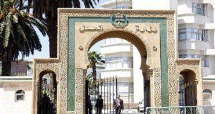 Ministère de la Justice | Affectations des Adouls titulaires de l'examen professionnel