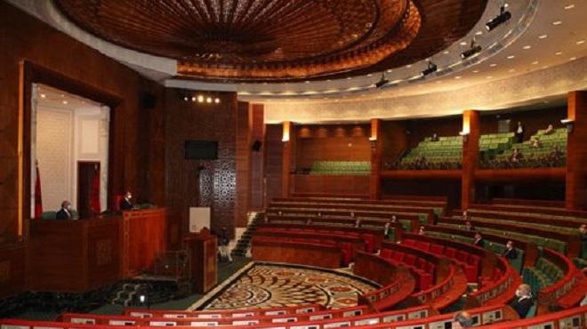 Chambre des conseillers | Bientôt une application dédiée aux vote à distance