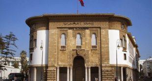 Le Conseil de gouvernement adopte un projet de décret portant statut de Bank Al-Maghrib
