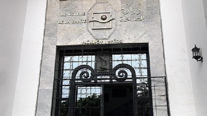Maroc/ COVID-19 | 77 nouveaux cas confirmés, 48 guérisons en 24h
