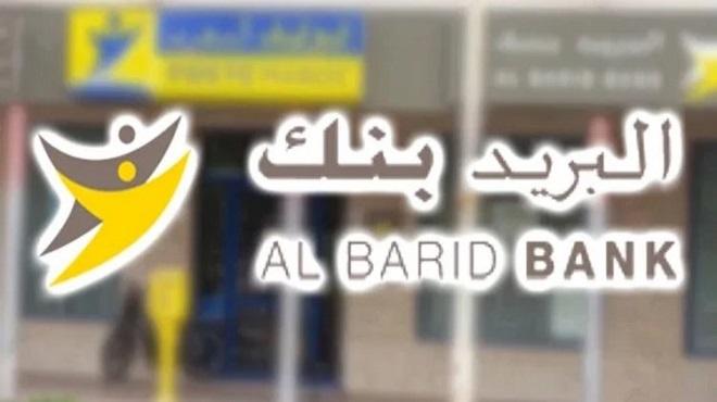 Al Barid bank | Nouvelles nominations