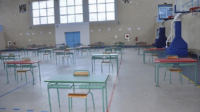 Al Hoceima | 3.935 candidats aux épreuves du Bac