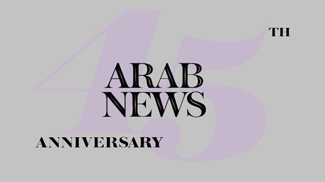 """""""Arab News"""" lance son édition française et nomme son correspondant à Paris"""