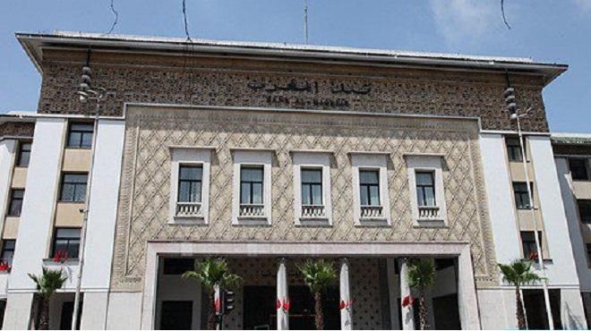 Bank Al-Maghrib | Adoption de nouvelles mesures pour relancer l'économie