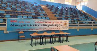 Baccalauréat 2020 | Des préparatifs exceptionnels pour les lycéens