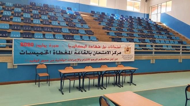 Baccalauréat 2020   Des préparatifs exceptionnels pour les lycéens